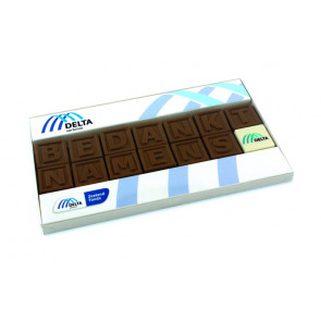 Micabox Chocotelegram 14